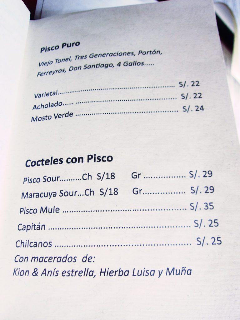 クスコ、おすすめ、レストラン