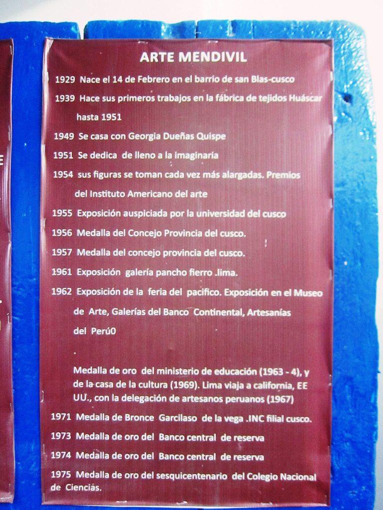 クスコ、観光スポット、博物館