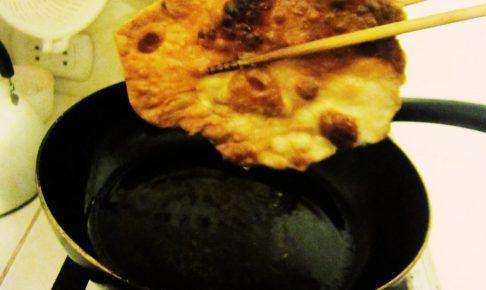 ペルー料理、レシピ、Cachanga