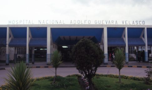 ペルー、クスコ、病院、社会保険