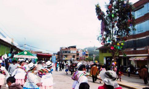 ペルー, クスコ, お祭り, 祝い, 習慣, 伝統, 文化, Yunza, Yunzada