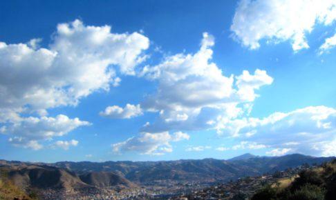 ペルー, 気候, 天気, スペイン語