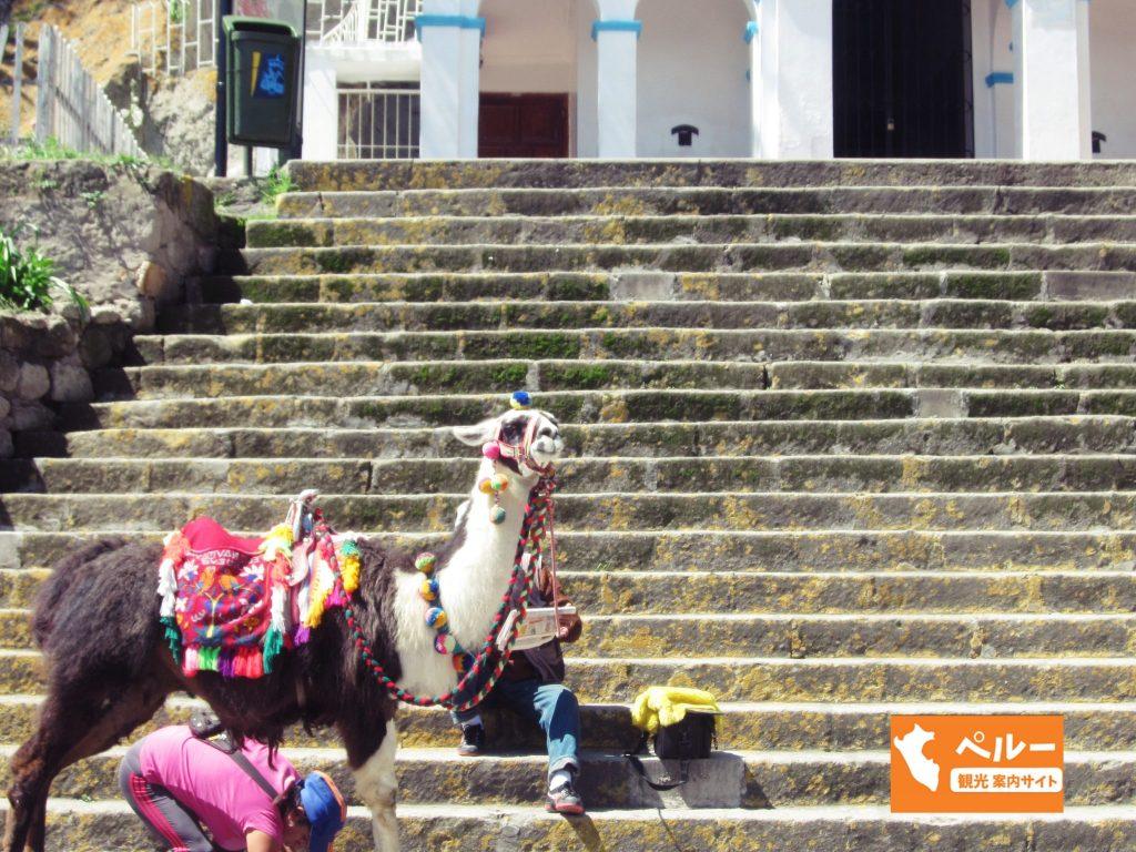 ペルー, アンデス, カハマルカ, 観光スポット, 展望台