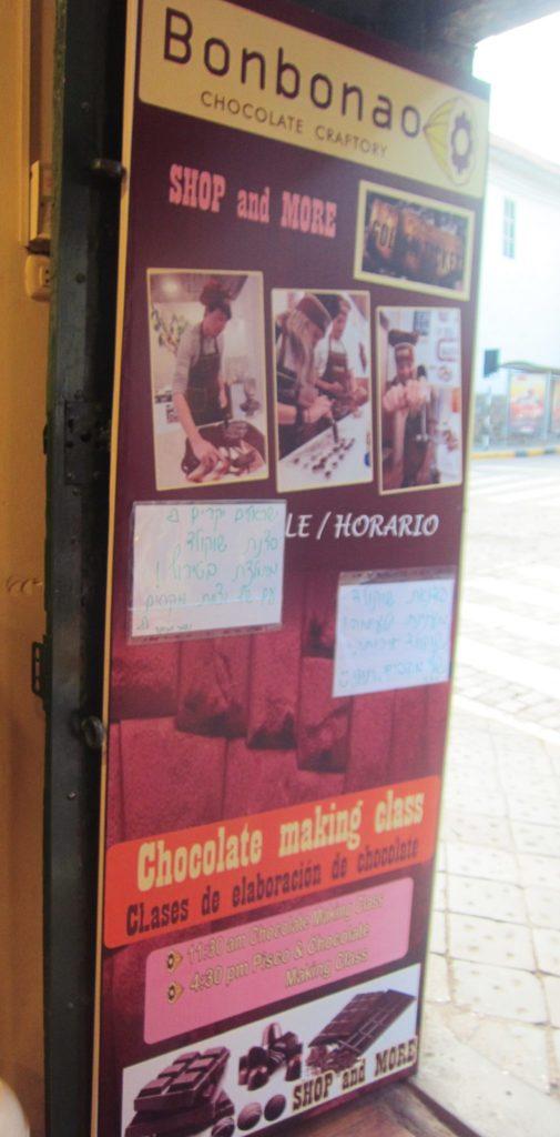 ペルー, クスコ, カカオ, チョコレート, お土産, 体験