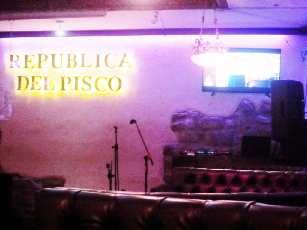 ペルー, クスコ, レストラン, バー, republica, pisco, ピスコ