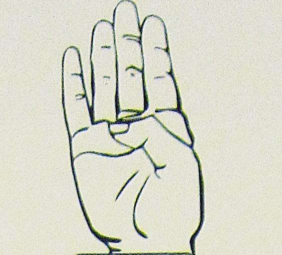 ペルー, 言語, 手話, B