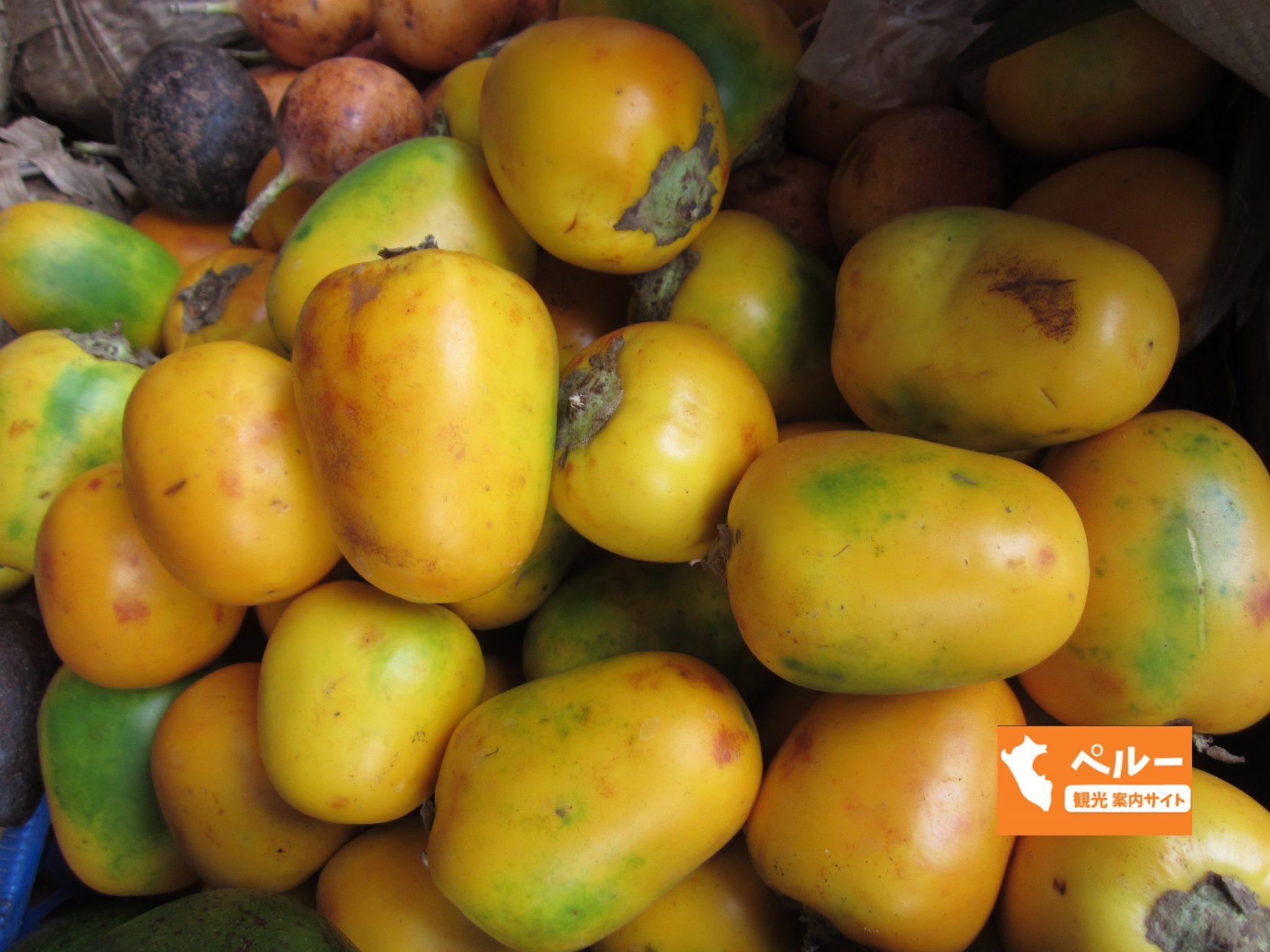 ペルー, ジャングル, フルーツ, 果物, Cocona, レシピ