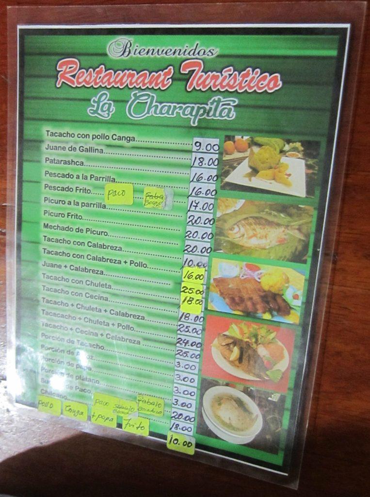 ペルー, ジャングル, ペルー料理, レストラン