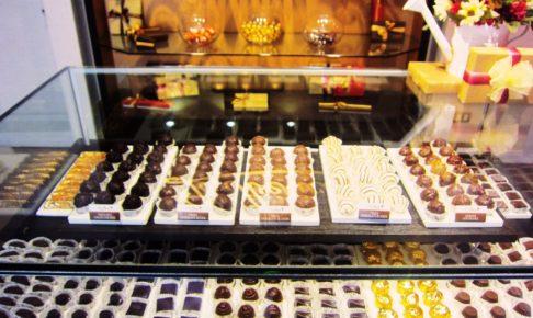 La Iberica, ペルー, お土産, チョコレート