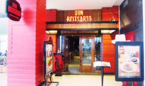 ペルー, ペルー料理, レストラン