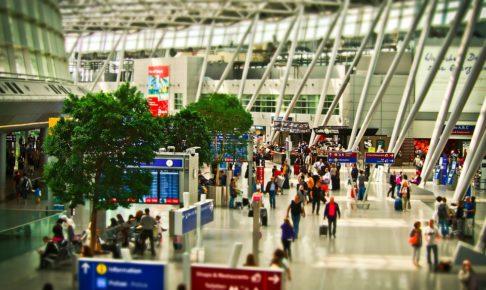 ペルー, 旅行, 空港, 手続き