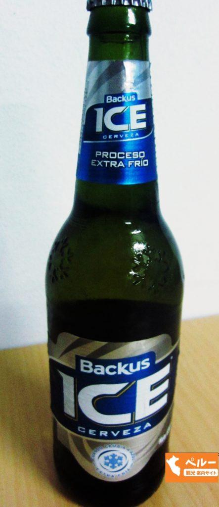 ペルー, お酒, ビール