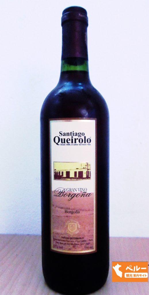 ペルー, お酒, ワイン