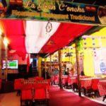 ペルー、クスコの伝統的ペルー料理レストラン La Gran Q'oncha のおいしいランチメニューはおすすめ!
