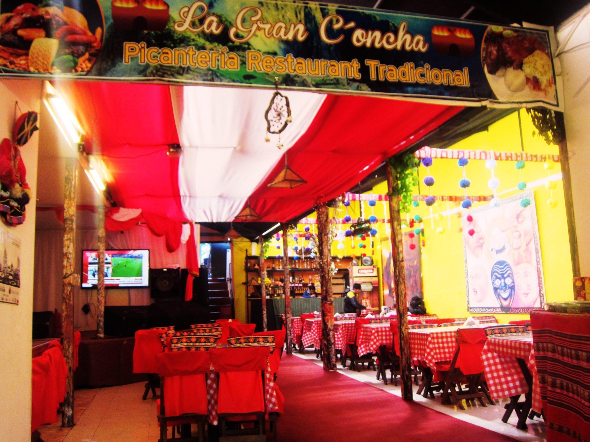ペルー, クスコ, レストラン, ペルー料理, おすすめ