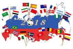 ワールドカップ, サッカー, ロシア, 2018, ペルー, 日本, 代表