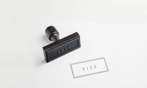 visa, ビザ, パスポート, 国境