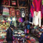 マチュピチュ村アグアス・カリエンテス Aguas Calientes のお土産市場は、めちゃくちゃ広い!