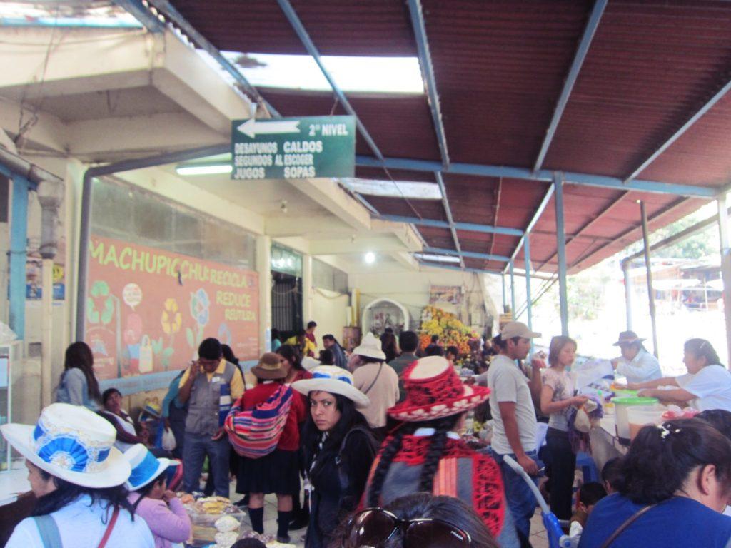ペルー, 旅行, machu picchu, マチュピチュ, 市場