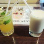 マチュピチュ村アグアス・カリエンテスのペルー料理レストラン・バー Inti House で、ハッピー・アワーのお酒を飲んでみた!