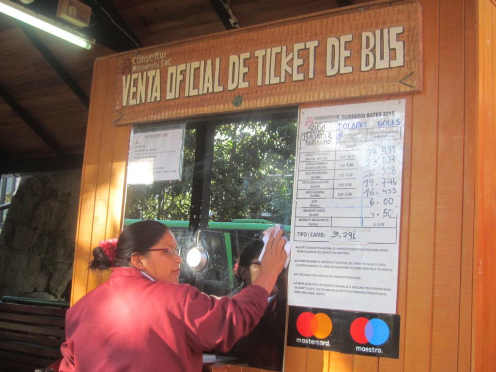 ペルー, 旅行, machu picchu, マチュピチュ, バス, 値段