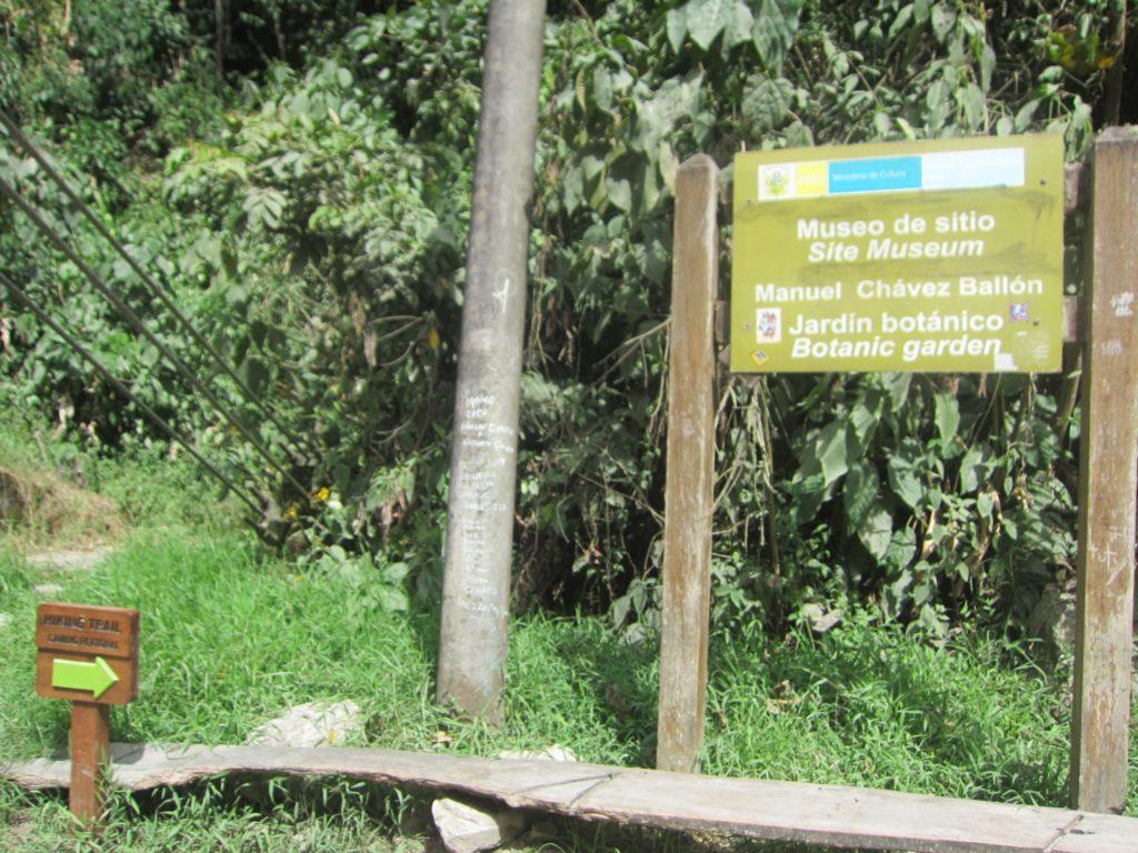 ペルー, 旅行, machu picchu, マチュピチュ, 博物館, 植物園