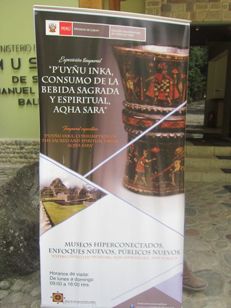 ペルー, 旅行, machu picchu, マチュピチュ, 博物館