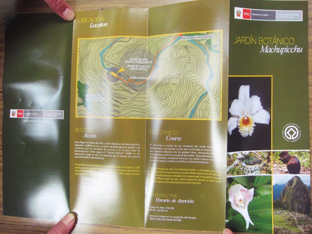 ペルー, 旅行, machu picchu, マチュピチュ, 植物園