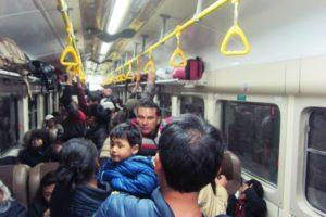 ペルー, 旅行, machu picchu, マチュピチュ, 電車, Peru Rail
