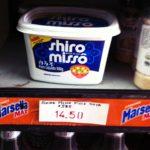 ペルー・クスコで白味噌や日本の米に似たお米ネバードなど日本食材を扱う知られざるお店 INVERSIONES GUSTAVO S.A.C