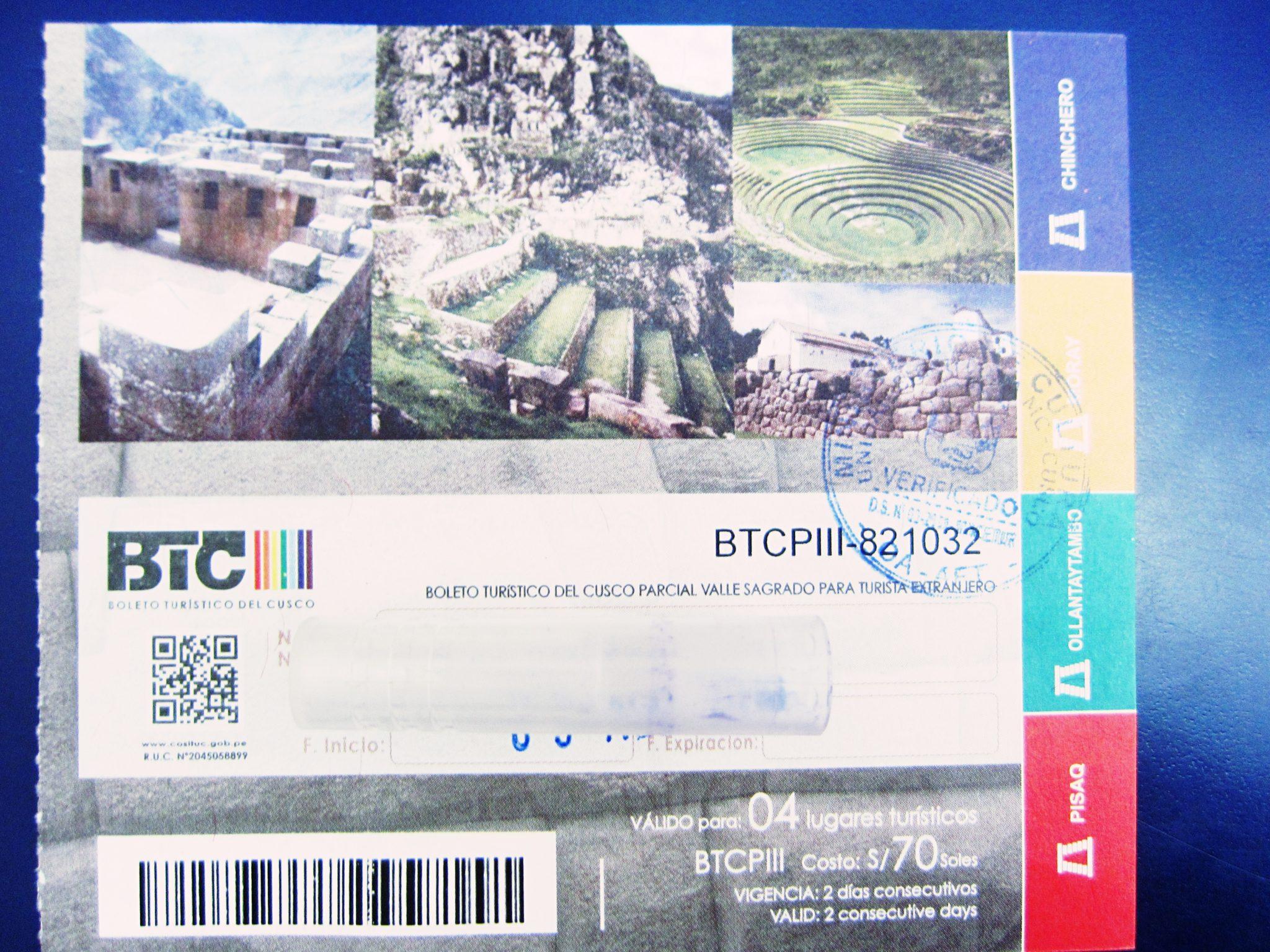 ペルー, クスコ, 旅行, チケット, 周遊券, 聖なる谷