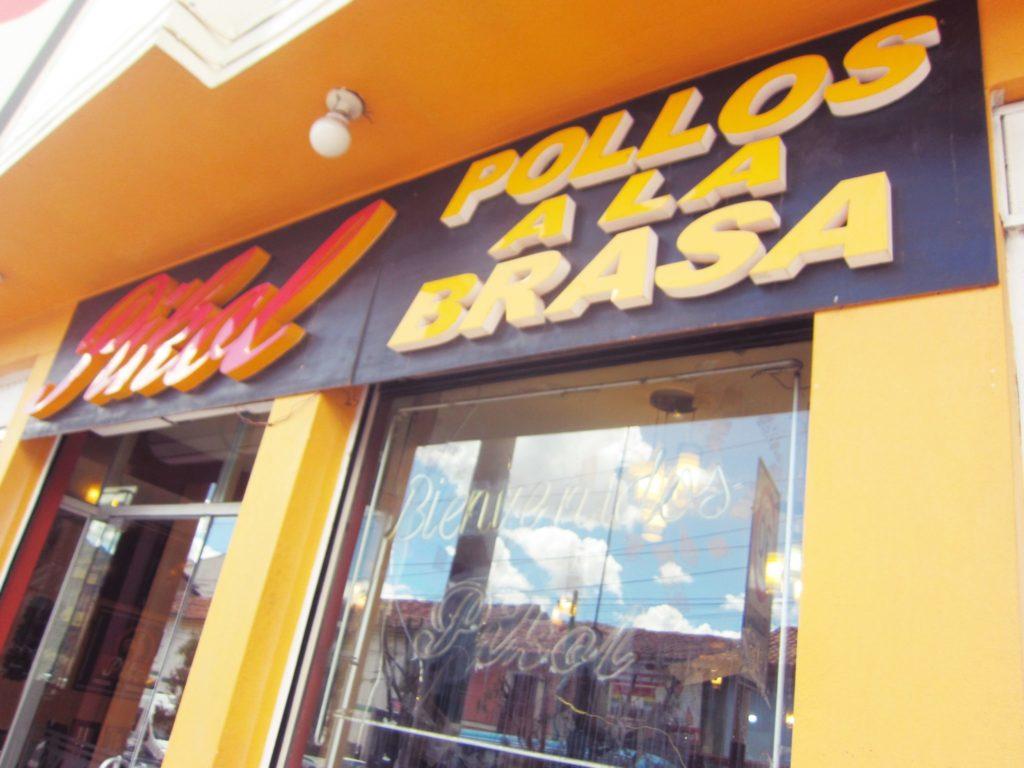 ペルー, クスコ, おいしい, レストラン