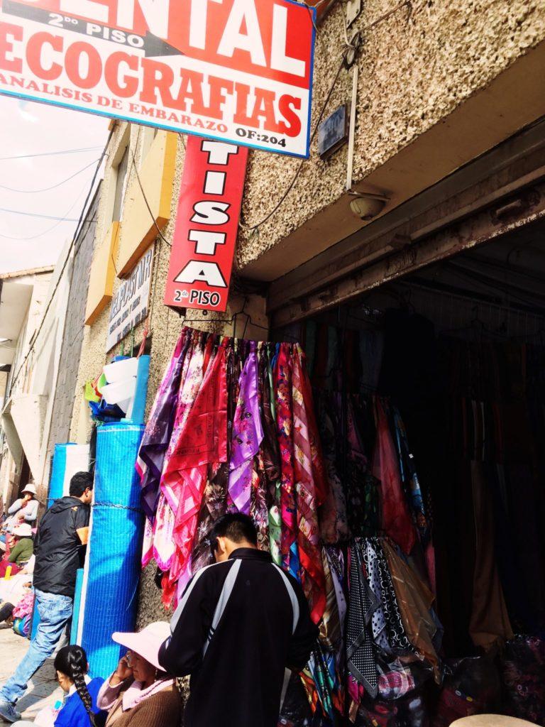 ペルー, アクセサリー, お土産