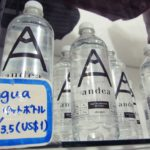 ペルー・クスコのミネラル・ウォーター、andea アンデアを飲んでみた!アンデスの水には、ミネラルたっぷり!