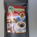 南米のコーヒーで唯一世界一になったおいしい100%オーガニック・コーヒー Tunki を飲んでみた!
