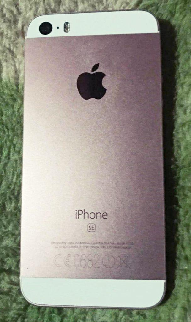 iPhone, iPhone XS, ペルー, 携帯電話, iPhone SE