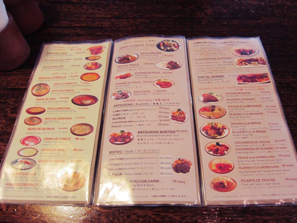 ペルー, クスコ, レストラン, 日本, Pucara