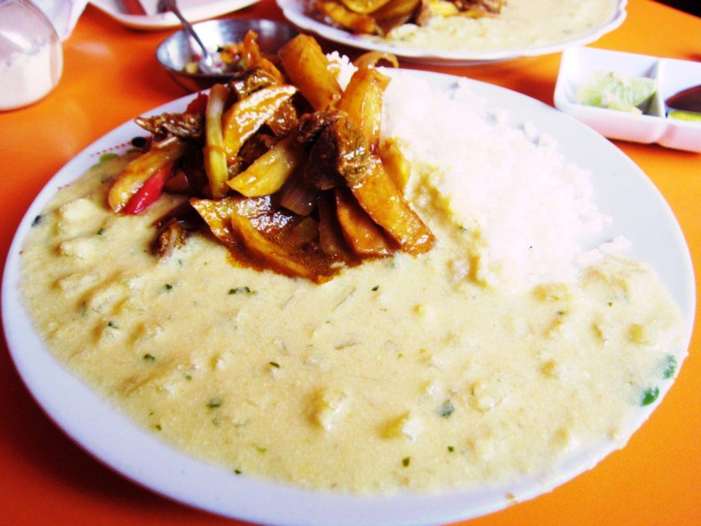 ペルー, クスコ, ペルー料理, ランチ, レストラン
