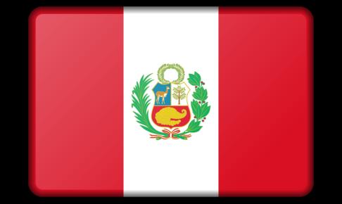 ペルー, フジモリ, ケイコ, 収賄