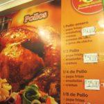 ペルー観光 Abancay アバンカイで、おすすめのロースト・チキン・レストラン El Palacio del Pollo!とても広くて、子どもも遊べる!