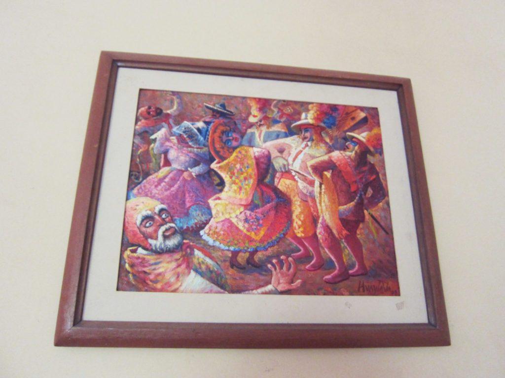 ペルー, 観光, Abancay, アバンカイ, 博物館, Illanya