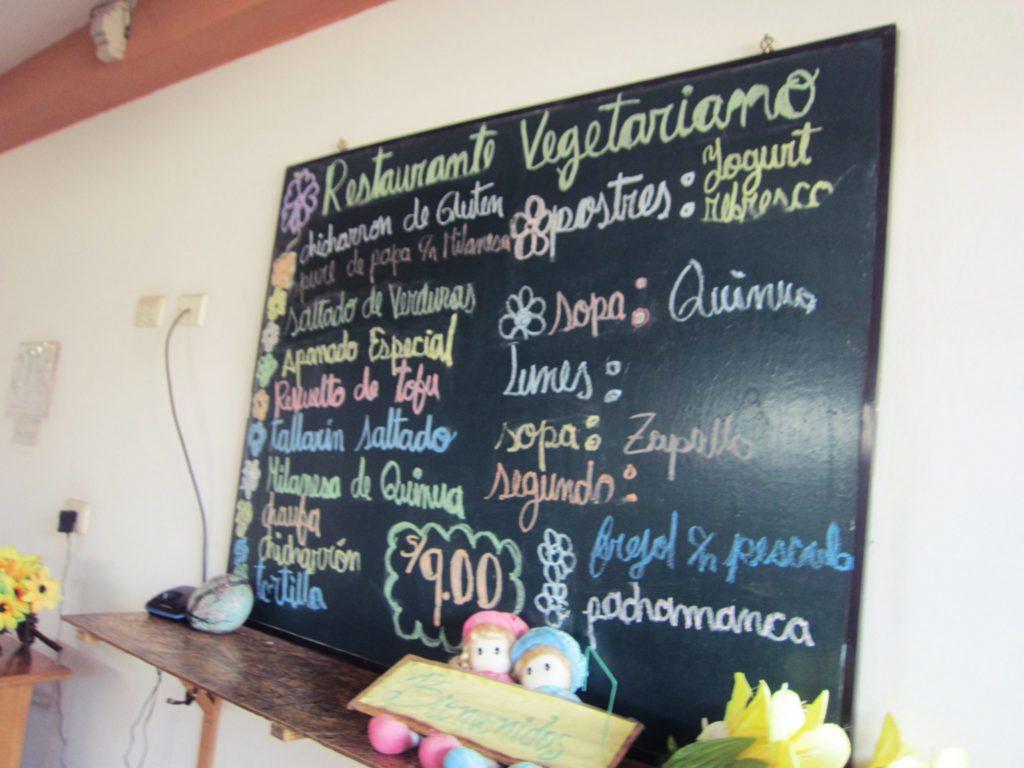 ペルー, クスコ, レストラン, ベジタリアン, 豆腐, 豆乳