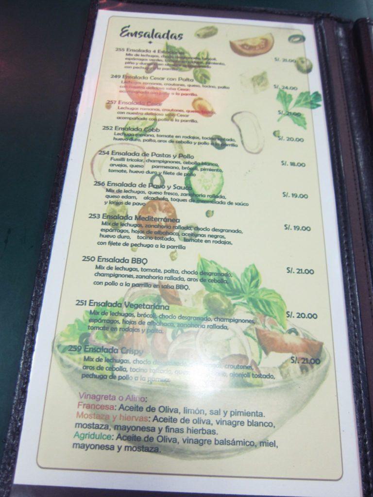 ペルー, リマ, おいしい, おすすめ, レストラン