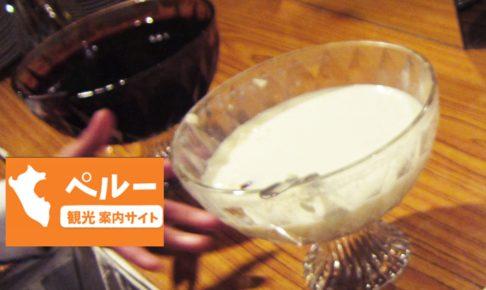 ペルー, デザート, レシピ, アロース, レチェ, arroz con leche