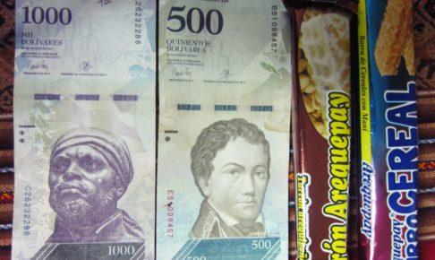 ペルー, ベネズエラ