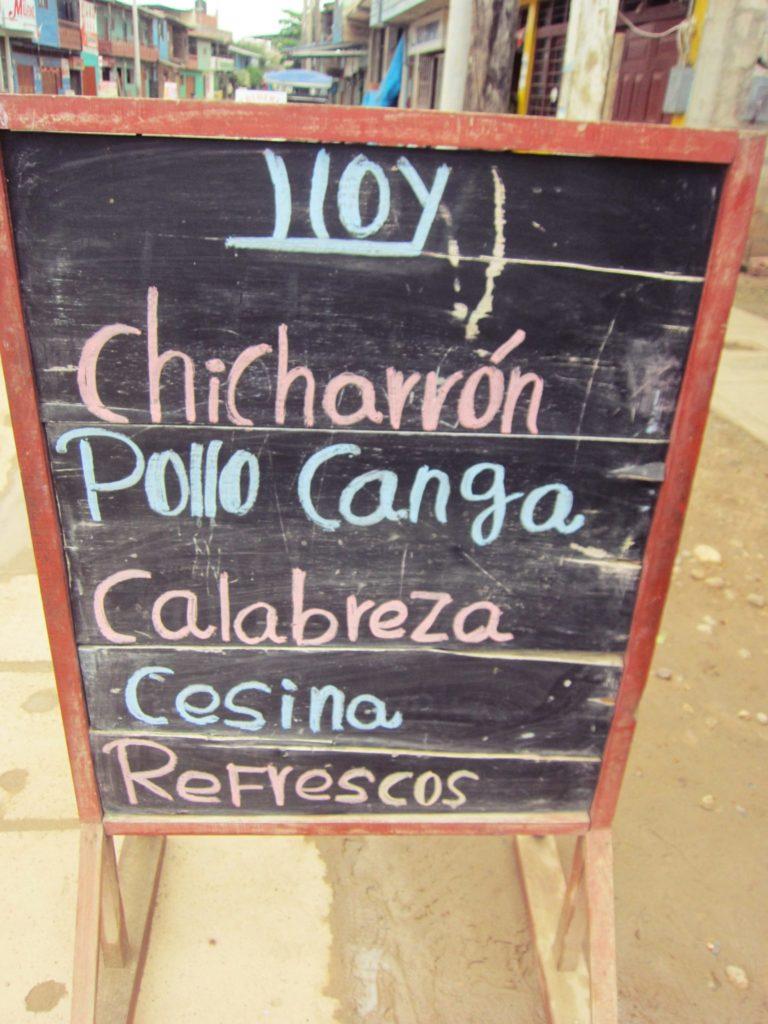 南米, アマゾン, ジャングル, 熱帯雨林, ペルー, レストラン