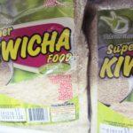 ペルー・アンデスのスーパーフード、キウィチャ Kiwicha の栄養、効能、効果!葉っぱも食べれる