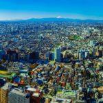 東京, オリンピック, スペイン語