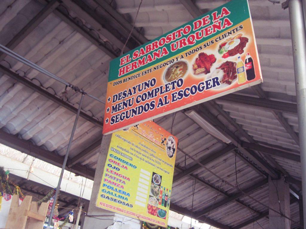 ペルー, クスコ, 市場, ランチ