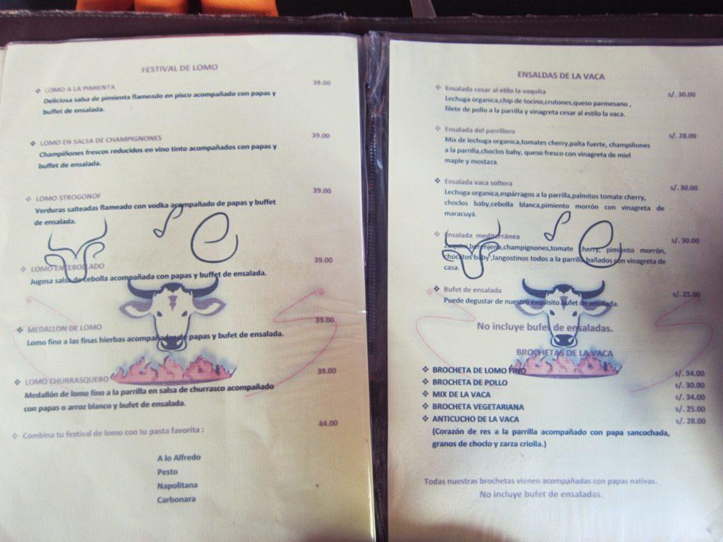 ペルー, クスコ, おすすめ, レストラン, ステーキ